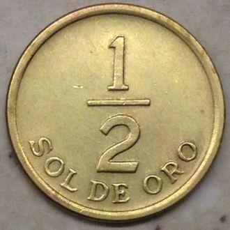 Перу 1/2 соль 1976