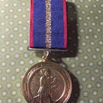 Украина Медаль Козак награда нагрудний знак !