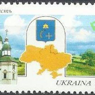 Украина 2002 Сумская область церковь 1м.**