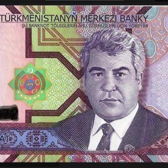50 манат Туркменистан, состояние!