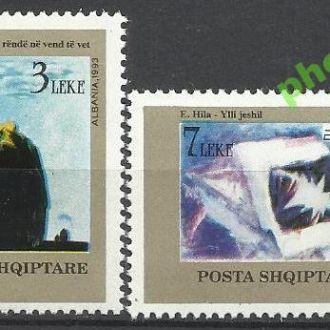Албания 1993 Европа СЕПТ искусство 2м.**