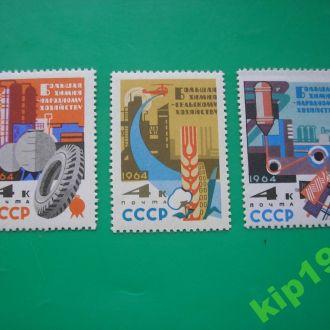 СССР. 1964 Большая химия  MNH