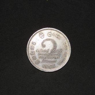 Монеты Шри Ланки