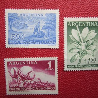 1956 г. АРГЕНТИНА флора 3 марки