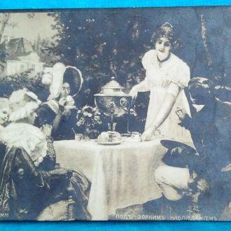 открытка Под зорким наблюдением 1910 г