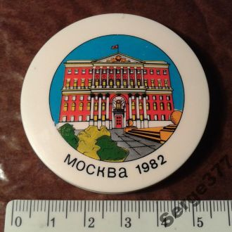 ZN СССР. Москва 1982