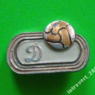Спорт футбол клуб Динамо