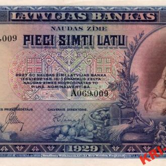 Латвия 500 лат 1929 год. КОПИЯ