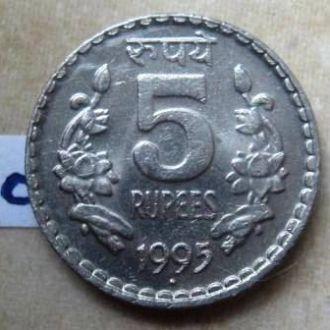 ИНДИЯ, 5 рупий 1995 года (гурт с узором).