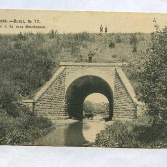 Открытка 1906 г. - Урал линия ж. д. с. Медведевки.