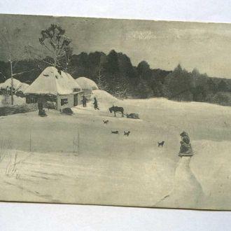 Открытка начала 20 го века . Зима .