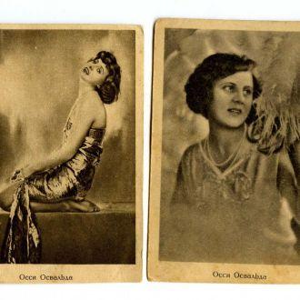 Осси Освальда . Издание Теа - Кино - Печать 1928г.