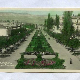 Кисловодск , проспект Сталина  1957 год .