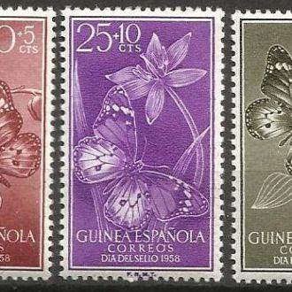 Гвинея Испан. 1958 Фауна бабочки 3м.**