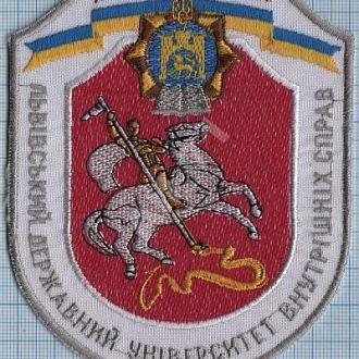 Шеврон МВД Украины. Университет. Львов .