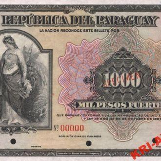 Парагвай 1000 песо 1920 год. КОПИЯ