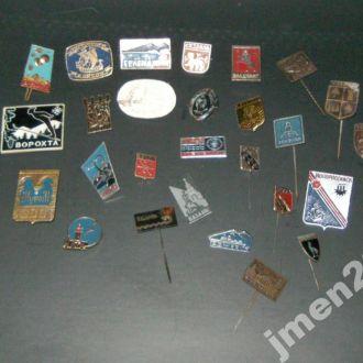 значки мини коллекция города