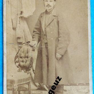Купец Стеценков. Харьков. 1869 г.