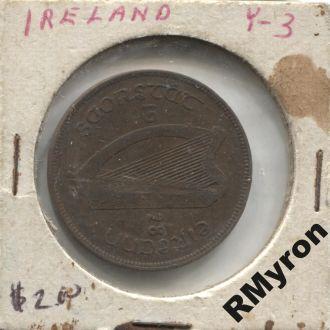 Ирландия (1928) - 1 пенни - СОСТОЯНИЕ!