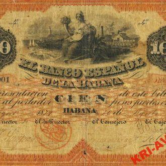 Куба 100 песо 1869 год. КОПИЯ