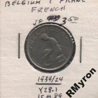 Бельгия (1934) - 1 франк - СОСТОЯНИЕ!!!