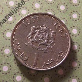 Марокко 1987 год монета 1 дирхем !