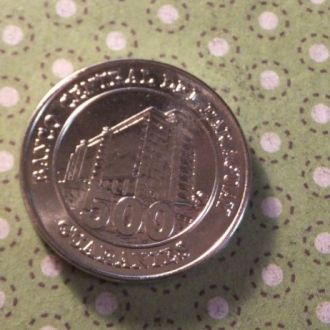 Парагвай 2011 год монета 500 гуарани !