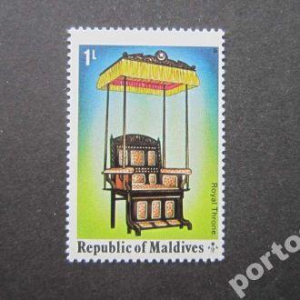 марка Мальдивы кресло с навесом MNH