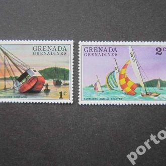 2 марки Гренада и Гренадины корабли яхты MNH