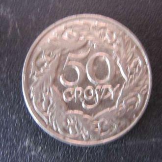 50 грошей Польша 1923
