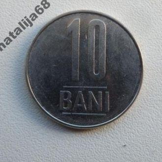Румыния 2006 год монета 10 бани !