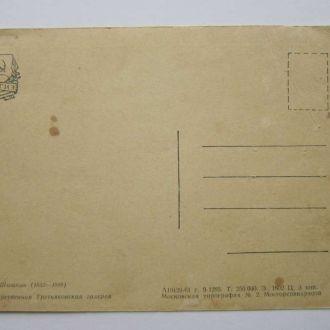 Цена на открытки издательства изогиз, днем