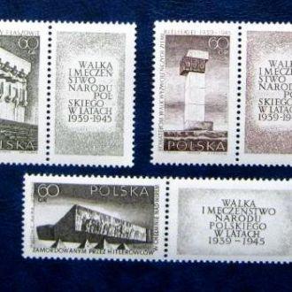 польша война 1939-1945