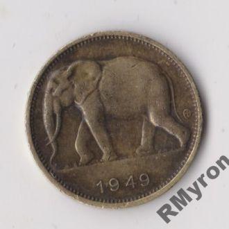 Конго бельгийское (1949) - 1 франк - СОСТОЯНИЕ!!!