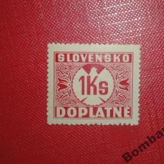 Словакия 8