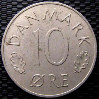 Дания 10 эре 1977 год