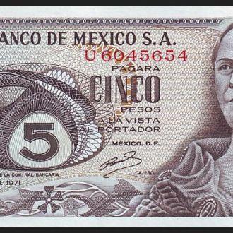 МЕКСИКА. 5 Песо - 1971 г. (Pick № 62b). UNC