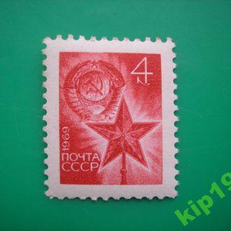 СССР 1969 Стандарт **