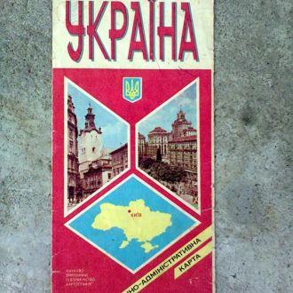 Карта України 1993р.