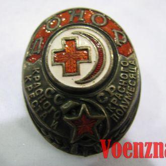 Знак 'Донор красного креста и красного полумесяца'