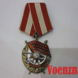 Орден Боевого красного знамени №172214
