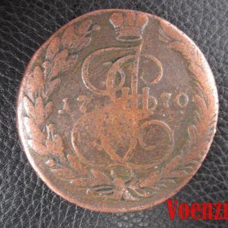 5 копеек, Царская Россия, 1770 год