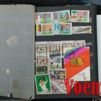 Альбом марок советского периода