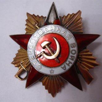 Орден Отечественной войны I ст., конверсия, гв. м.