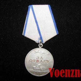 Медаль 'За отвагу' с необычным ухом