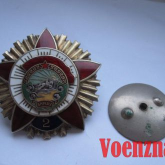 Монгольский орден Боевого Красного Знамени, 2е вр.