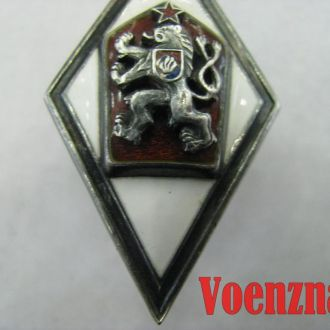 Чешский академический серебряный ромб, 1й тип, №1