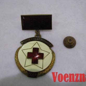 Знак 'Почетный донор СССР' в тяжелом металле