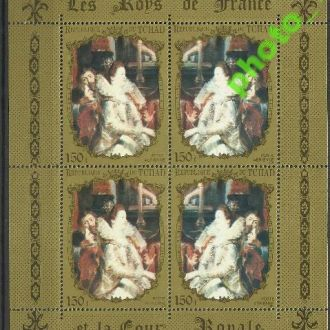 Чад 1972 живопись короли Франции Клб**