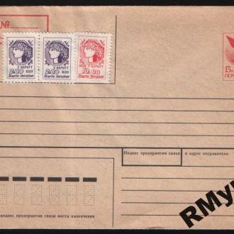 Украина (1992) - конверт # 2
